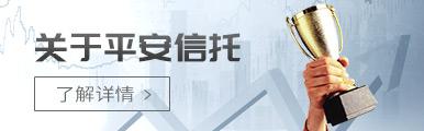 信托官网-